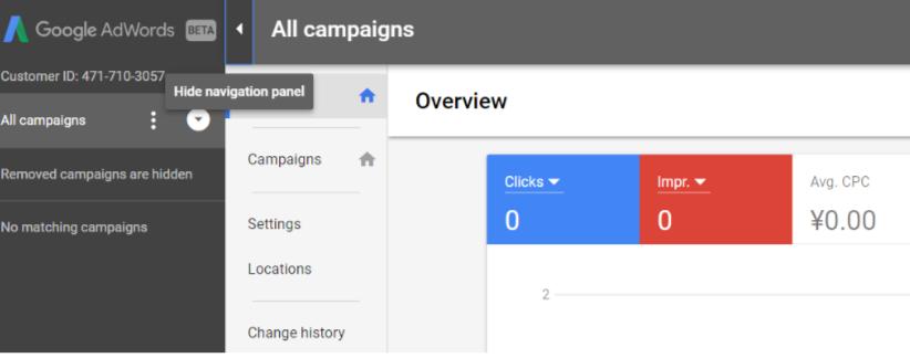 谷歌竞价|如何利用Google Adwords进行关键词挖掘