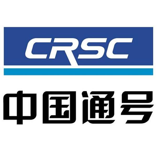 中国通号研究设计院集团2021校园招聘