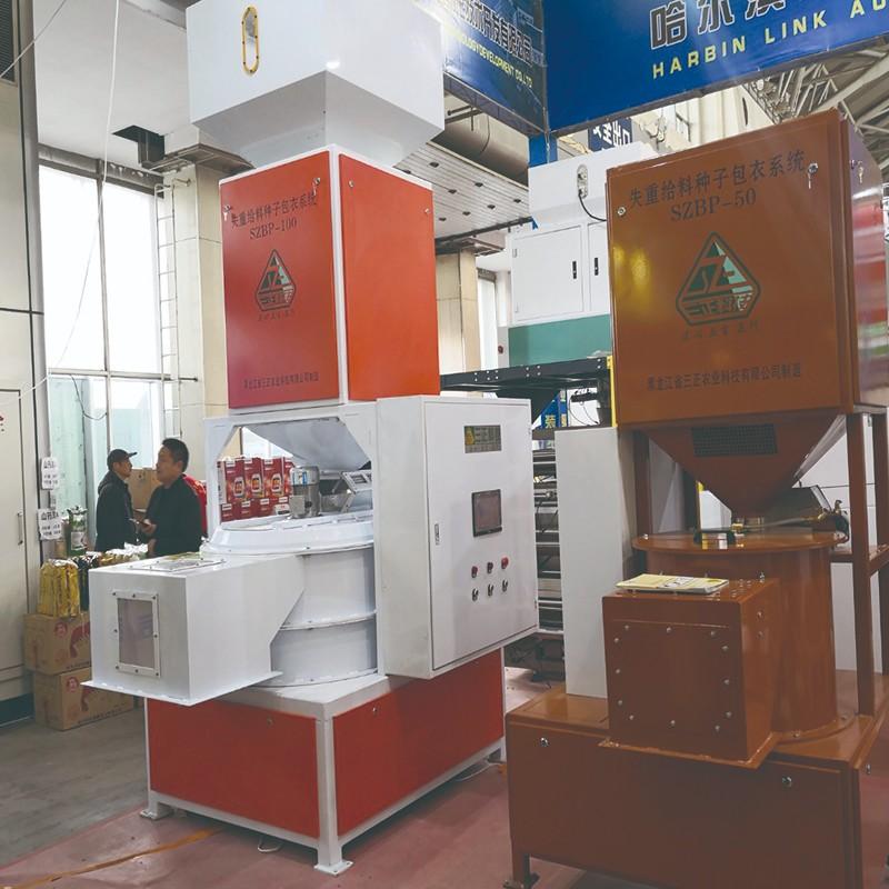 興安盟種子生產線設備廠