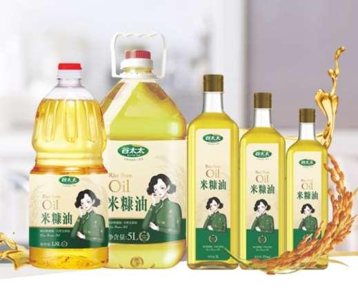 食用稻米油要注意什么