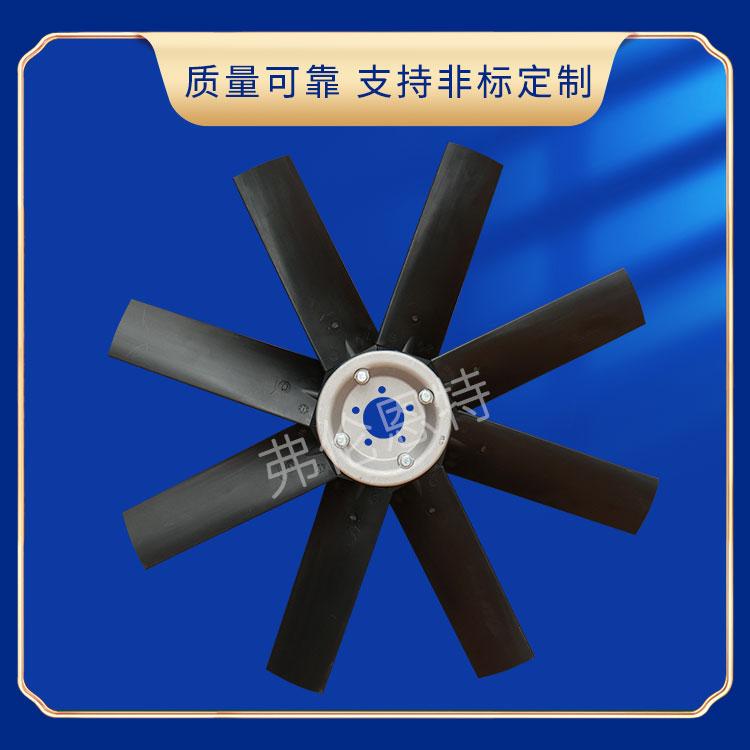 工程机械散热器风叶生产厂家