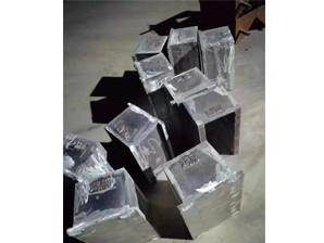 Sand cast aluminum