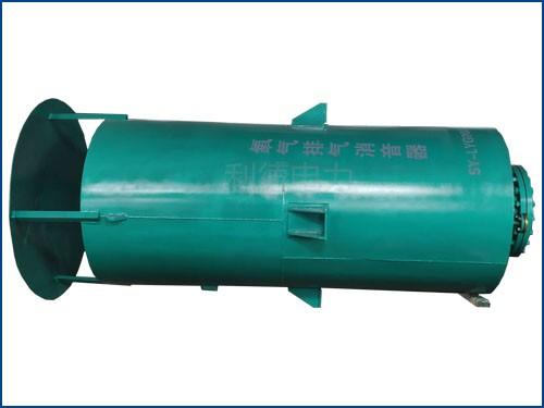 氧气排汽消音器
