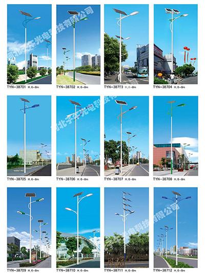 路灯杆生产厂家分析如何选择太阳能路灯的路灯