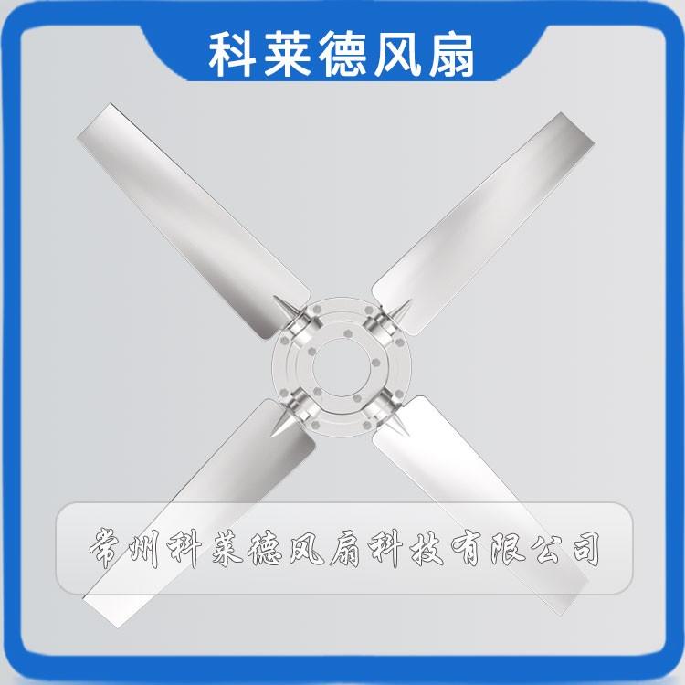 散热风扇叶P5铝合金系列