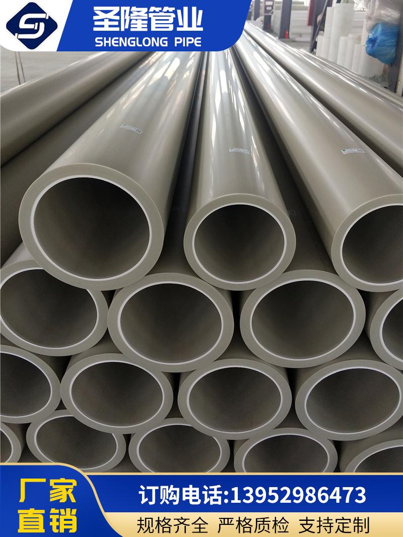均聚聚丙烯塑料管