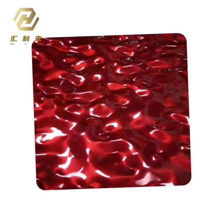 中国红水波纹不锈钢板