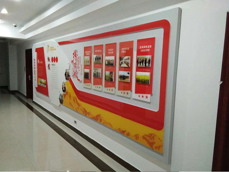 广告标牌制作全球化的定义及意义