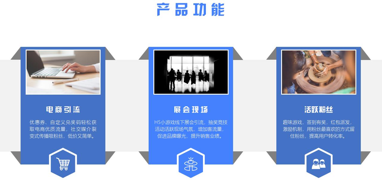 山西微信小游戏开发_山西公众号游戏开发_山西做拓客小游戏的公司
