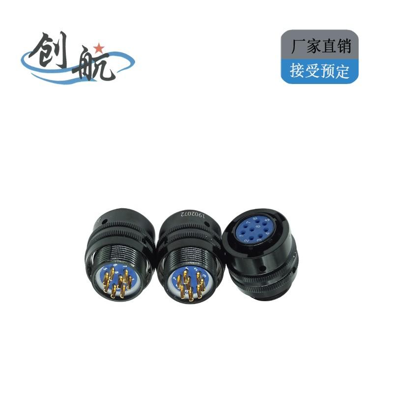 Y50DX_圆形电连接器航空插头插座_泰兴创航_接受定制_欢迎咨询