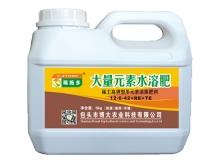 稀土冲施肥--大量元素水溶肥稀土高钾型多元素液体肥料