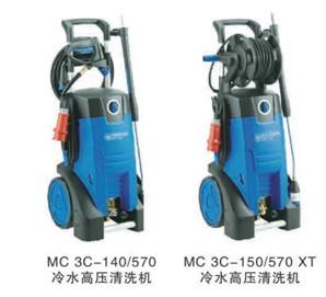 力奇MC 3C-140/570 冷水高压清洗机