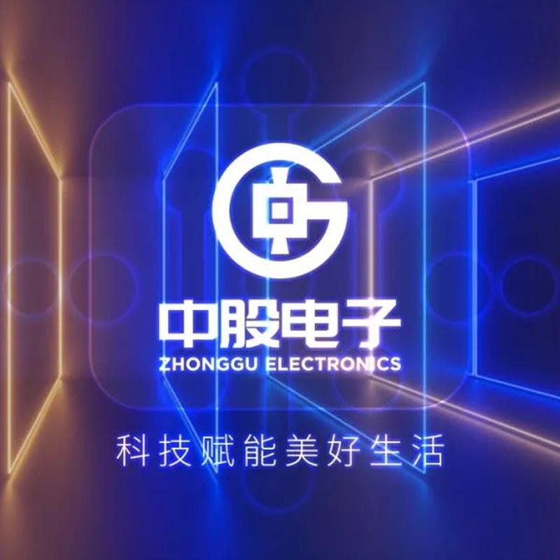 米粒品牌助力中股电子品牌形象升级