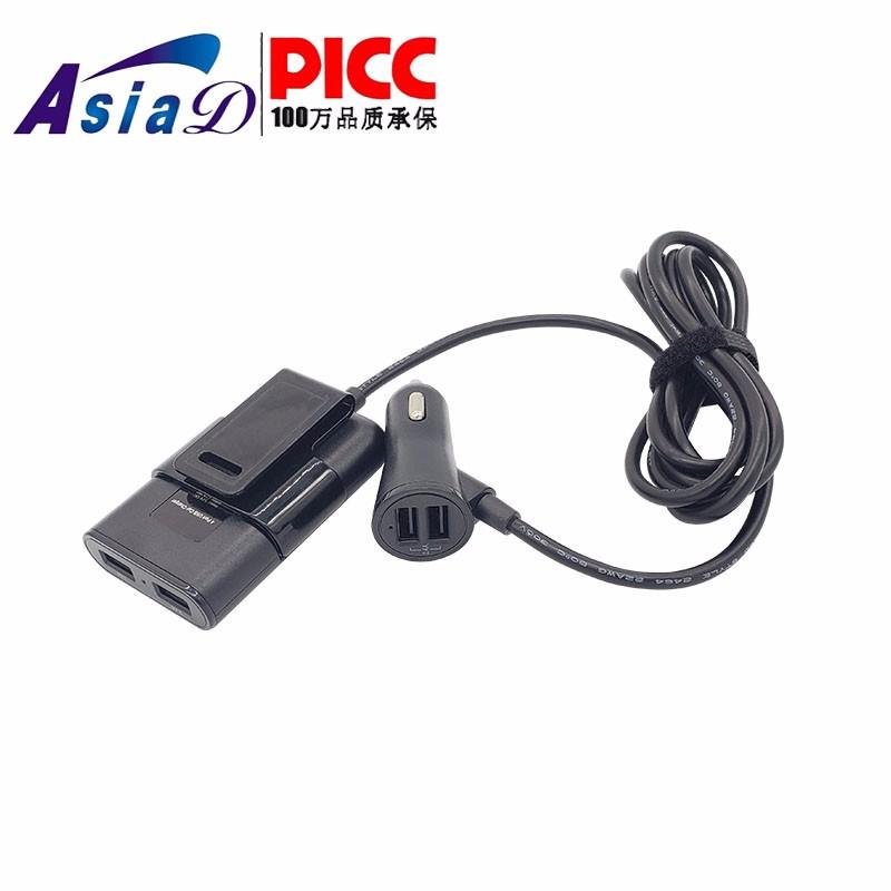 AD036 车载USB车充带插排双usb