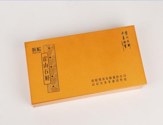 霍山石斛 - 黄色礼盒
