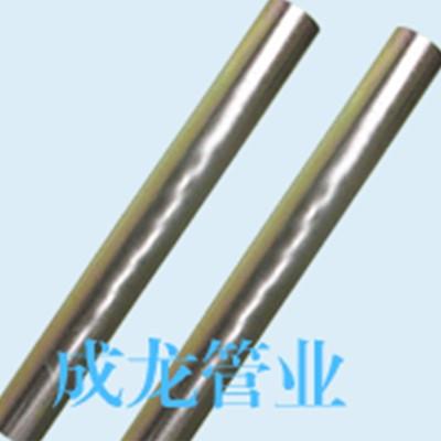 金屬穿線管