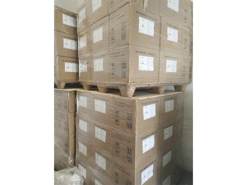 北京客户采购过氧化物