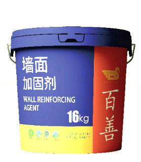 墙面加固剂