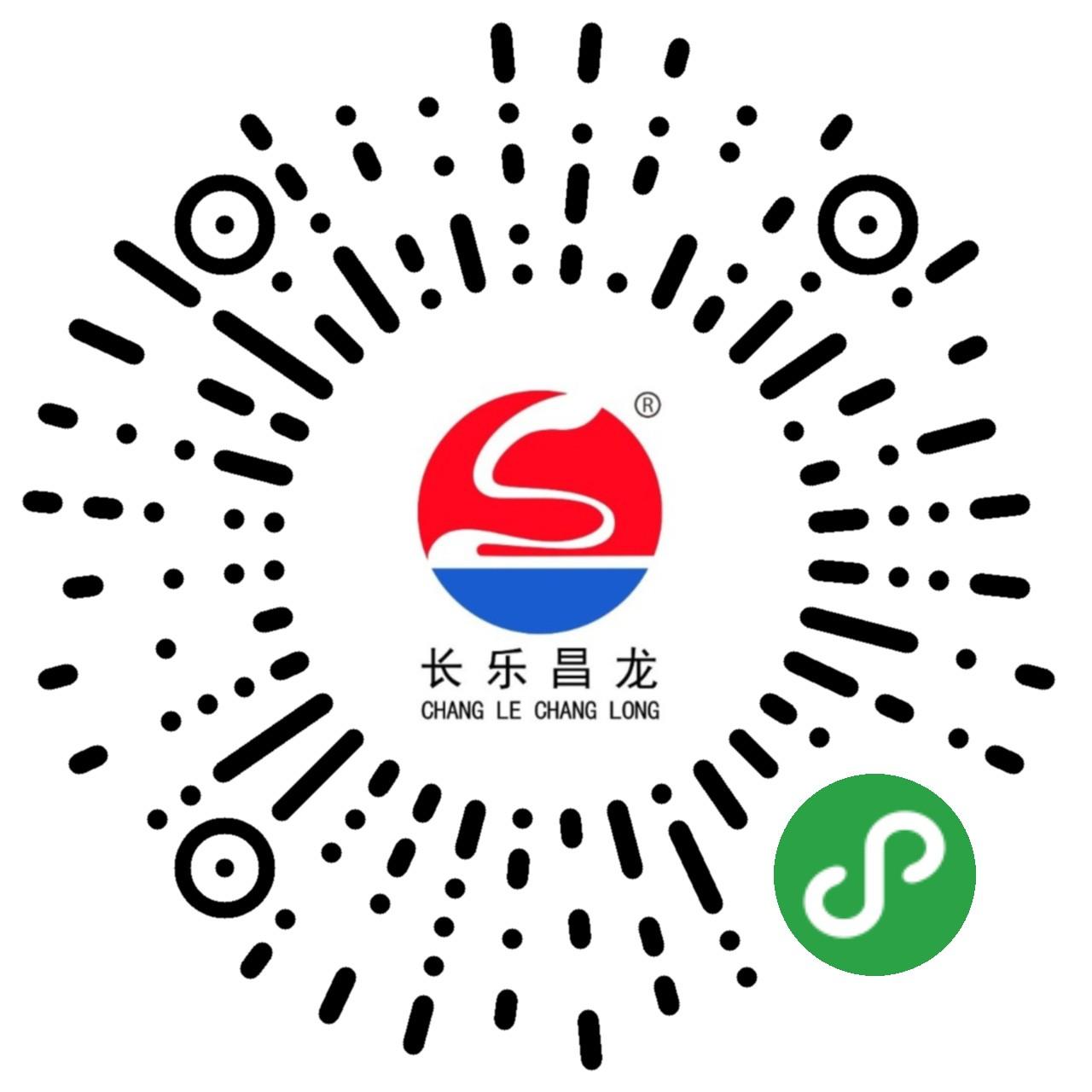 福建省长乐市昌龙针织有限公司