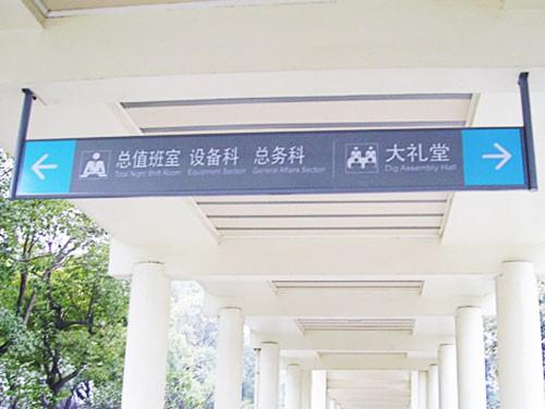 医疗组织标识