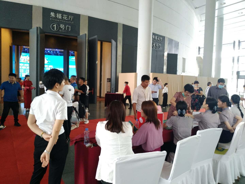 广西凰庄家庭服务有限公司周年庆