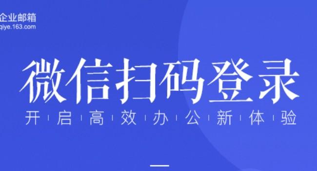 九江126企业邮箱价格