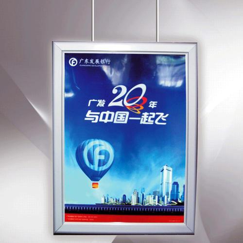 新的标牌制作生产加工设备正在不断创新