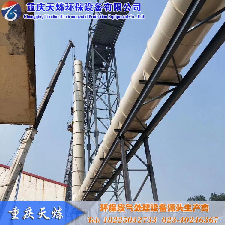 唐山某水泥厂回转窑污染亚博yabo登入yaboapp网站工程