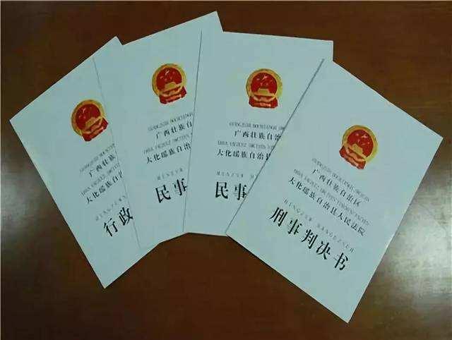 人民法院关于技术调查官参与知识产权案件诉讼活动的若干规定(贵阳律师)