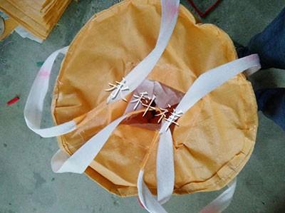 钢球尼龙吨袋多少钱