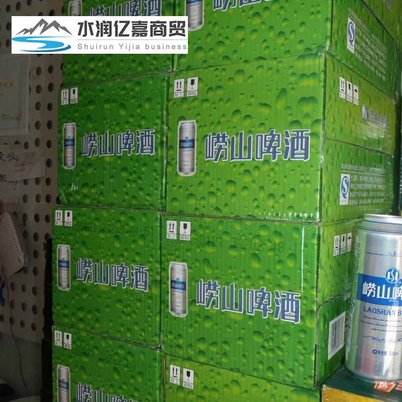 崂山啤酒配送