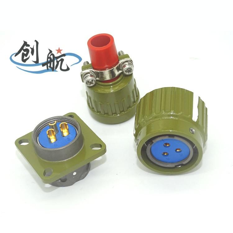 LY2系列圆形电连接器