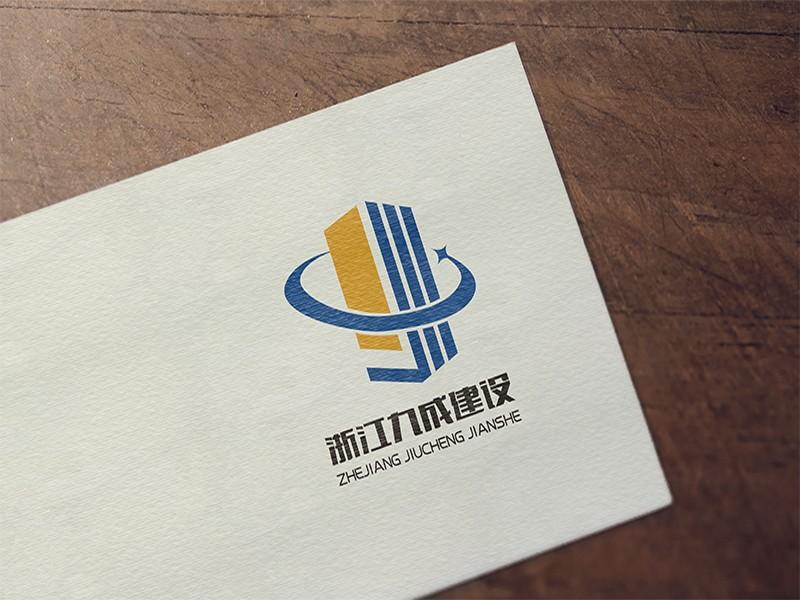 浙江九成建设logo设计
