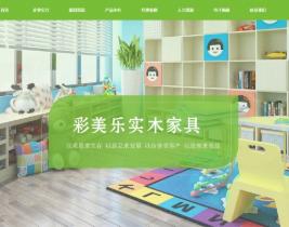 如何让扬州网站建设可以凸显出更舒适的视觉效果?