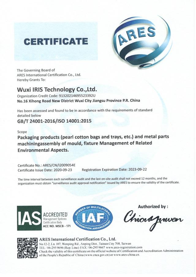 GB/T 24001-2016/SO 14001:2015认证(英文)