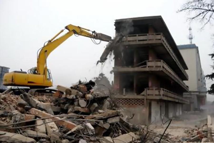 房屋拆迁回收