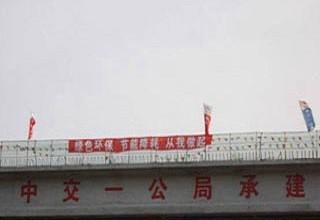 石家庄和平西二环高架延伸桥梁工程
