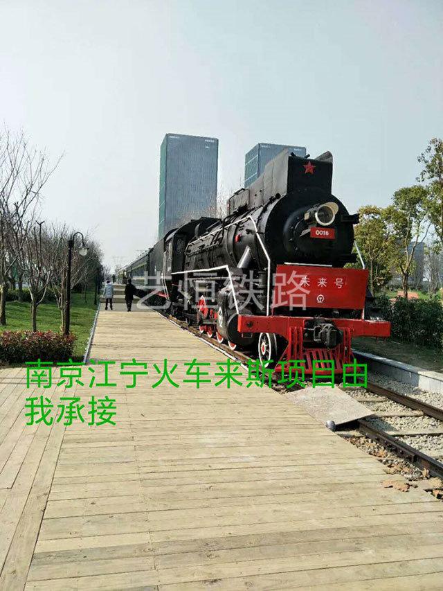 南京砂之船火车头餐厅-建设型蒸汽机车