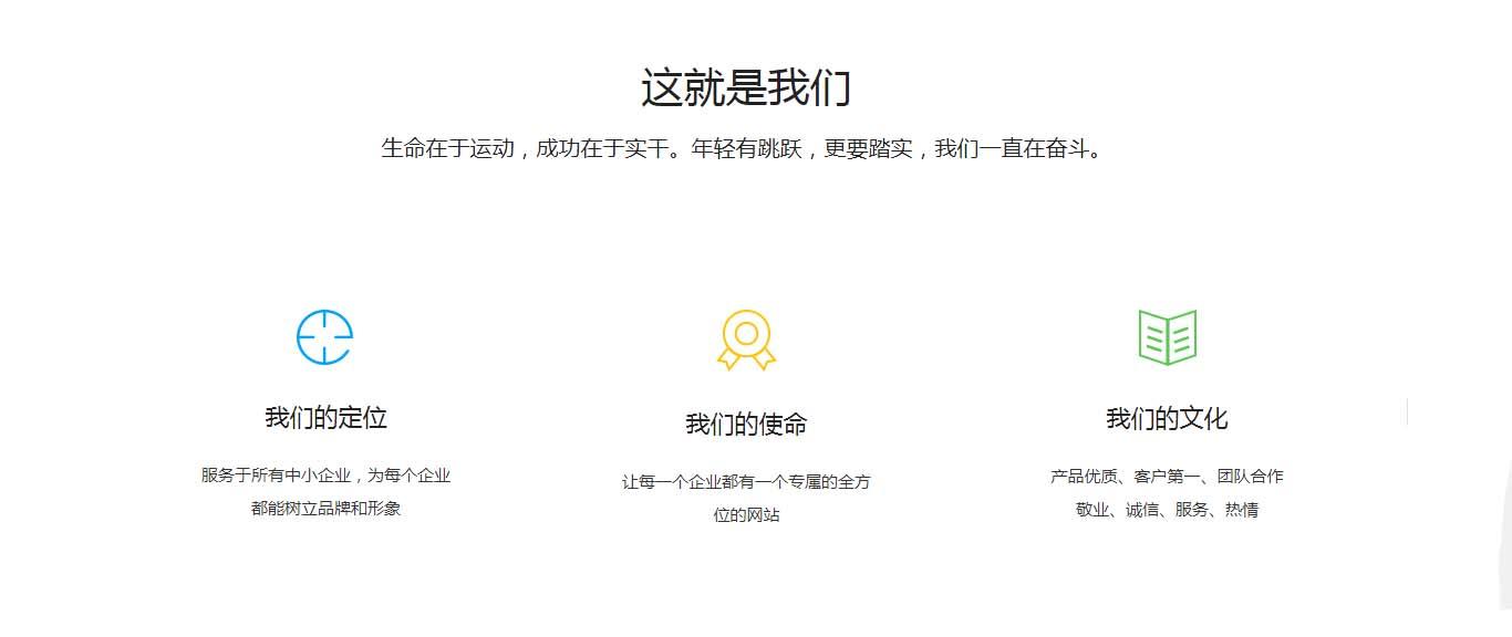 连云港网络公司安全有保障