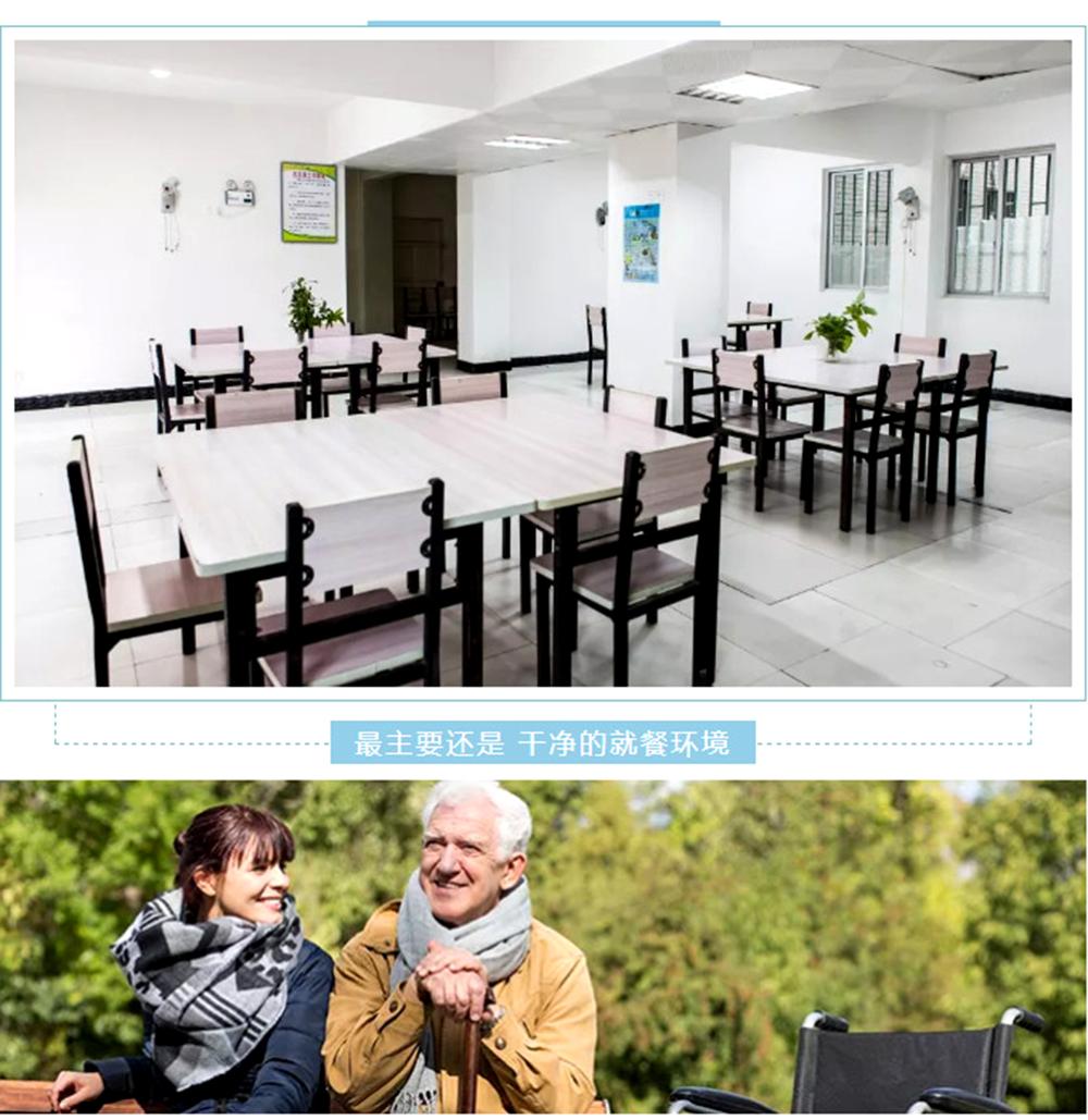 福州护理老人院的基本营业膳食