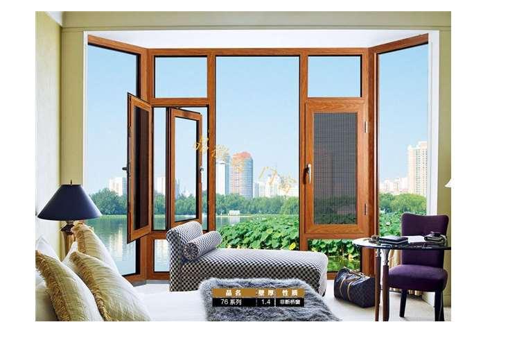 阳光房门窗安装规范的具体要求