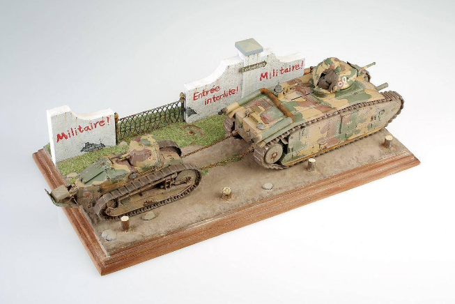 制作一个坦克模型