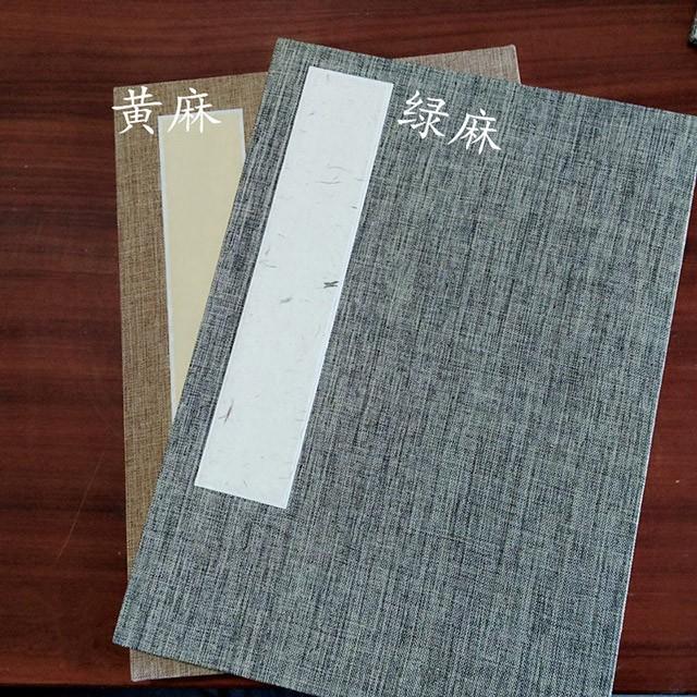 3号素白册页