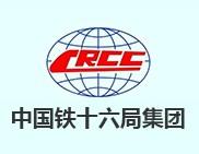 中国铁十六局集团