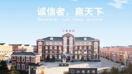 前期的扬州网站建设需要考虑到哪些部分?