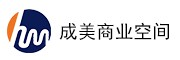 江西成美展柜有限公司