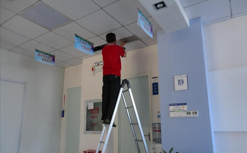 成都可靠的商用中央空调清洗服务和维护