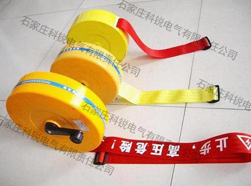 黄白相间 盒式警示带