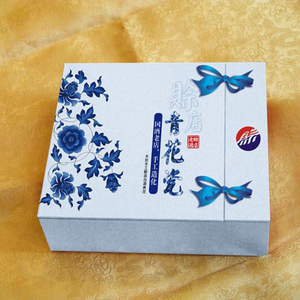 禮品包裝盒價格
