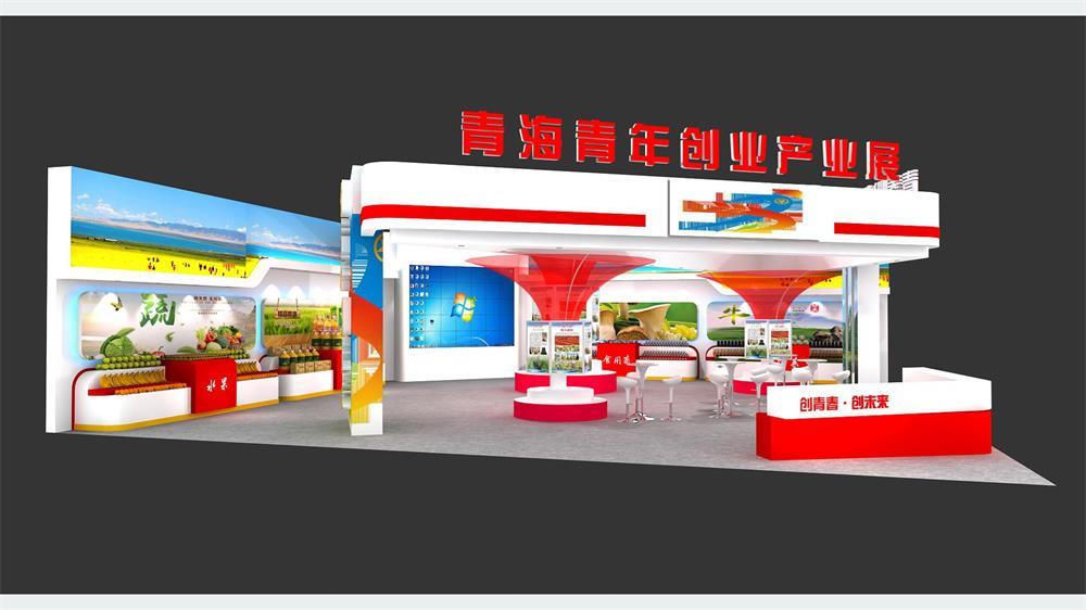 青海青年創業展模型設計